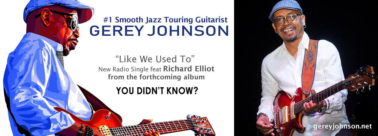 Gerey Johnson - Did You Know?