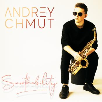Andrey Chmut - Smoothability